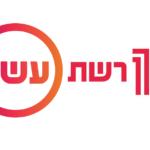 עובדי ערוץ 10 התאגדו בעקבות המיזוג עם רשת