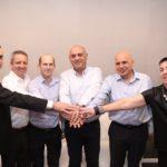 הסכם קיבוצי חדש לכ-1,500 מעובדי כאל