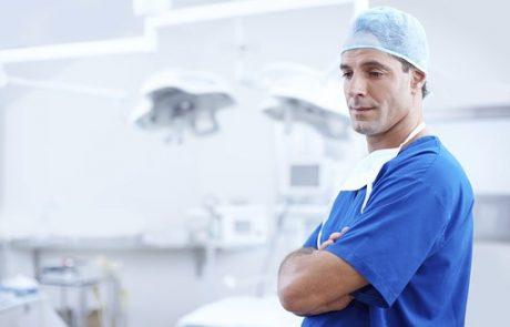 ההסתדרות: צעדים ארגוניים בכל מרפאות השיניים של מאוחדת