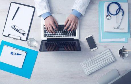 בית הדין הארצי: מעסיק אינו רשאי לדרוש שטיפולי פוריות ייעשו רק מחוץ לשעות העבודה