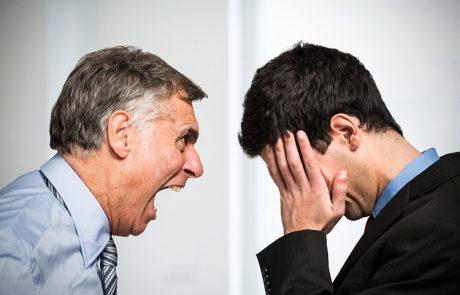 """בית הדין לעבודה: """"אחד המקרים המורכבים להכרעה אם מדובר בפיטורים או התפטרות"""""""