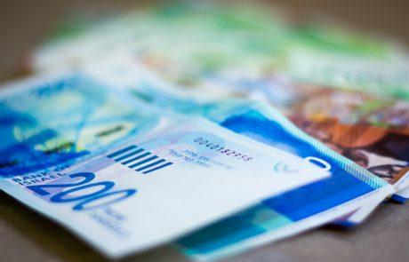 בקרוב: חוסכים בעלי חשבונות קטנים בקופות גמל יקבלו צ'ק הביתה