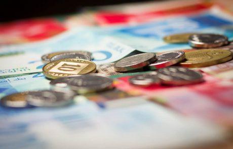 משבר הקורונה: מסלול מיוחד להלוואות לעסקים קטנים ובינוניים בערבות המדינה
