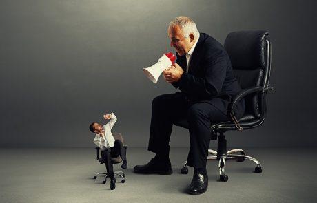 """פסיקה: המנכ""""ל הטיח עלבונות, התפטרות העובד הוכרה כפיטורים"""