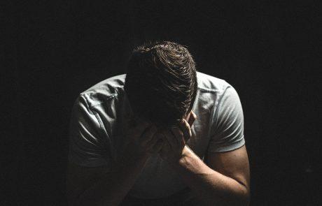 נמסר לעובדי החברה שהמפוטר סובל מבעיות נפשיות, יפוצה ב-50 אלף שקל