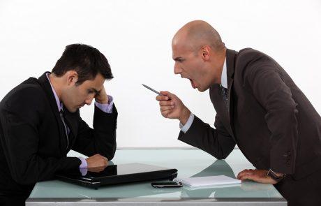 בית הדין: סביבת העבודה האגרסיבית הושפעה מענף מאוד תחרותי