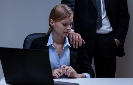 תמריץ להתלונן: הוּתר לפרסום שמו של מנהל המחלקה שהטריד מינית
