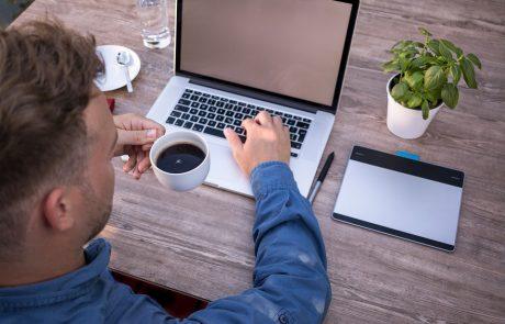 הזכות לפרטיות של עובד – סקירת פסיקה
