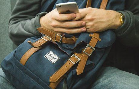 """בית הדין הארצי ביטל החלטת השופט, והורה על מתן דו""""ח איכון סלולר של העובד"""