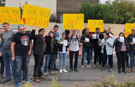 """עובדי נס טכנולוגיות בהדסה מפגינים הבוקר מול ביתו של מנכ""""ל החברה"""