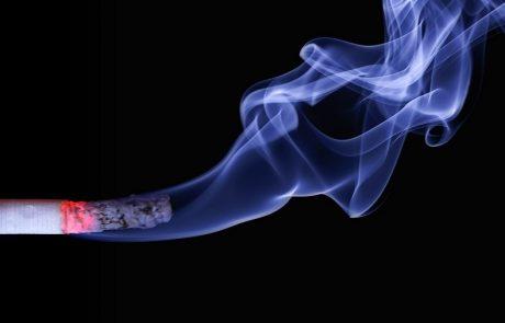 יפן: 6 ימי חופשה נוספים בשנה לעובדים שלא מעשנים