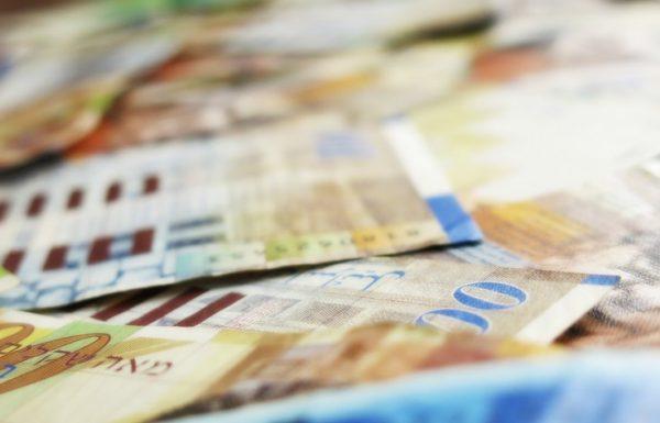 מתי מחויב מעסיק לשלם פיצויי פיטורים מתוספת שכר?