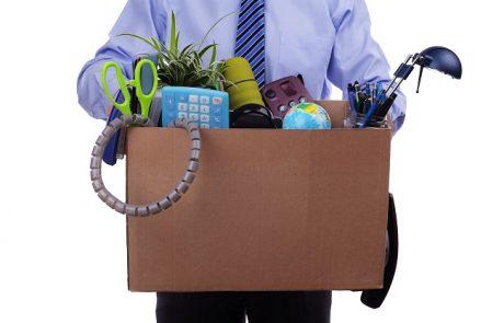 עילת פיטורים סובייקטיבית: די בכך שמבחינת המעסיק התנהלות העובד לא היתה תקינה