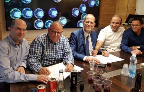 הסכם קיבוצי חדש בבנק ישראל