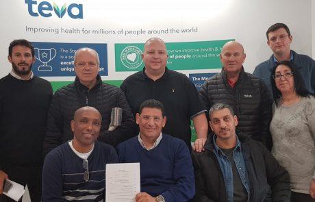 ההסכם הקיבוצי במפעל טבע כפר סבא הוארך עד סוף השנה