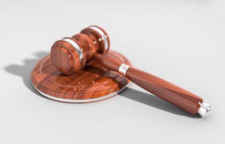 הלכה חדשה: רק בית הדין הארצי ידון בערעור ברשות על פסק דין שניתן בדיון מהיר