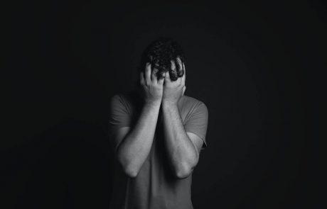 פיצוי של 80 אלף שקל לעובד שהוטרד מינית מצד הממונה עליו